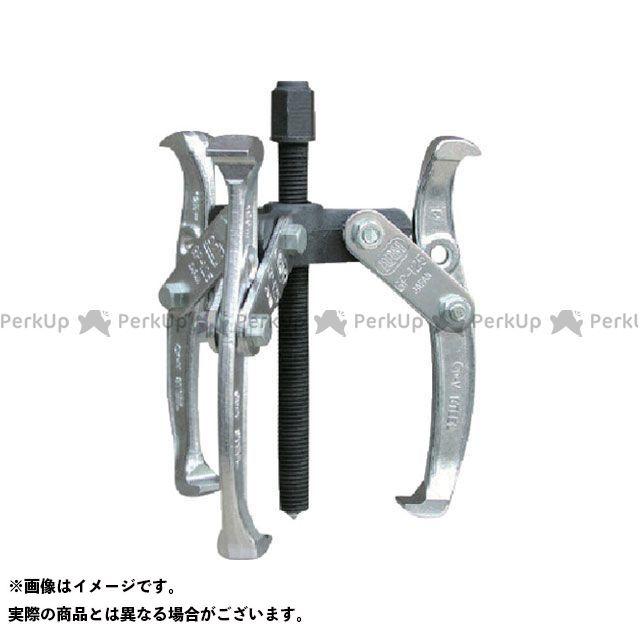【無料雑誌付き】ARM SANGYO ハンドツール ギヤープーラー3本爪 125mm ARM