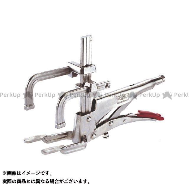 BESSY 作業場工具 クランプ GRZ-V型 突き合わせ用 BESSY