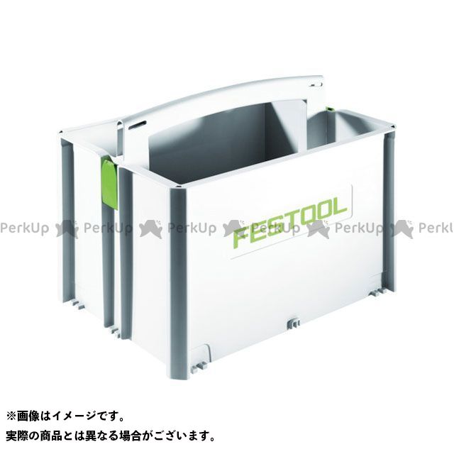 FESTOOL 作業場工具 シスツールボックス SYS-TB-2 396×296×322 FESTOOL