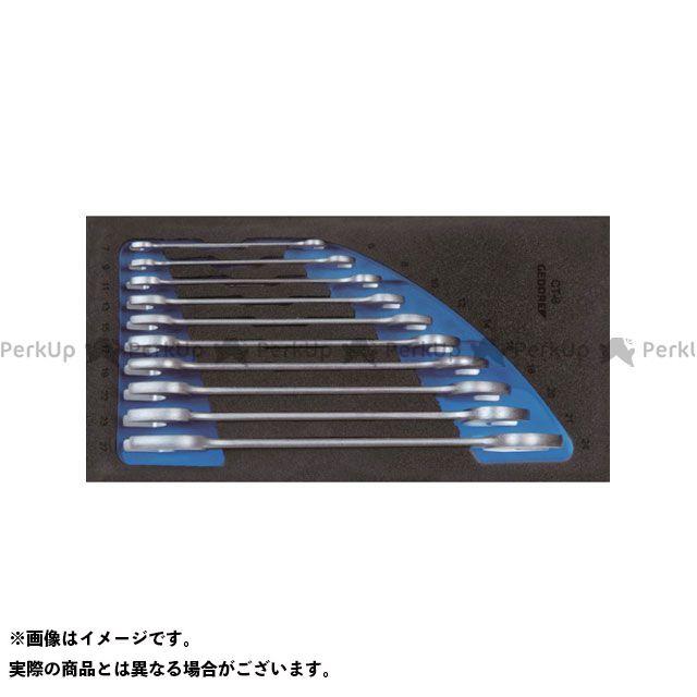 GEDORE ハンドツール 両口スパナセット 1500CT1‐6 GEDORE