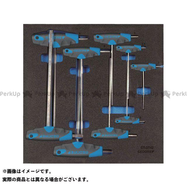 【無料雑誌付き】GEDORE ハンドツール T型六角棒レンチセット 1500CT2‐DT2142 GEDORE