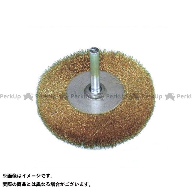 YANASE 切削工具 BMF-100 真鍮軸付ホイールブラシ 100mm 柳瀬