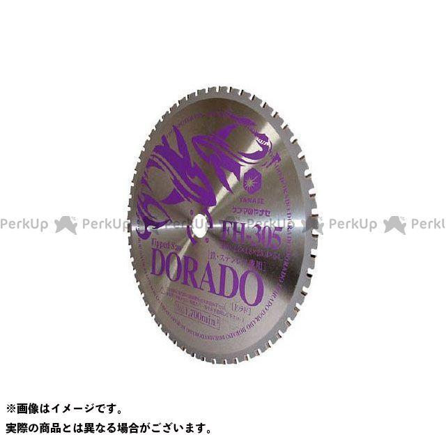YANASE 切削工具 鉄・ステンレス専用チップソードラド 2.6×25.4mm 柳瀬