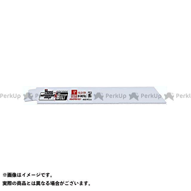 MORSE 切削工具 KSK-393348 マスターコバルト・ボルト 金属スピード切削・解体用  MORSE