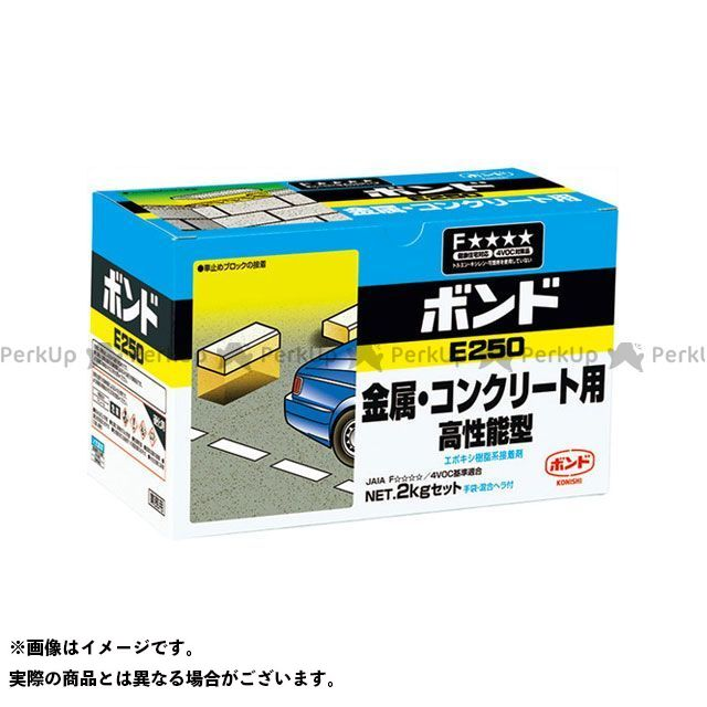 KONISHI D.I.Y. ボンドE250 コンクリート・金属用 2kg  コニシ