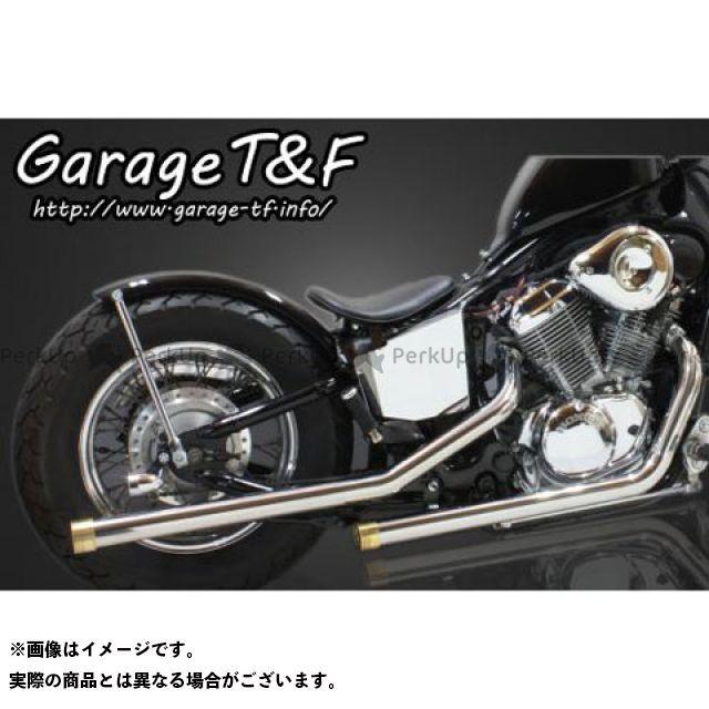 ガレージティーアンドエフ スティード400 マフラー本体 ドラッグパイプマフラー タイプ2 カラー:ステンレス タイプ:エンド付き(真鍮) ガレージT&F