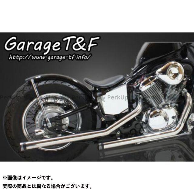 ガレージティーアンドエフ スティード400 マフラー本体 ドラッグパイプマフラー タイプ2 カラー:ステンレス タイプ:エンド付き(コントラスト) ガレージT&F