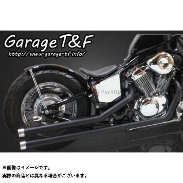 ガレージティーアンドエフ スティード400 マフラー本体 ロングドラッグパイプマフラー タイプ2 カラー:ブラック タイプ:エンド付き(アルミ) ガレージT&F