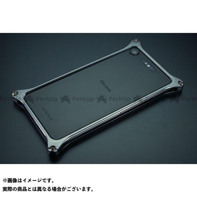 GILD design 小物・ケース類 GX-120G ソリッドバンパー for Xperia XZ1(グレー) GILD design(mobile item)