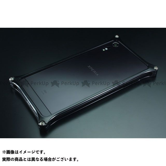 【エントリーで更にP5倍】GILD design 小物・ケース類 GX-118B ソリッドバンパー for Xperia XZ/XZs(ブラック) GILD design(mobile item)
