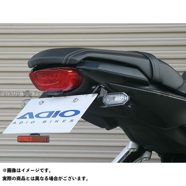 【エントリーで最大P21倍】ADIO CB650 フェンダー フェンダーレスキット スリムリフレクター付 アディオ