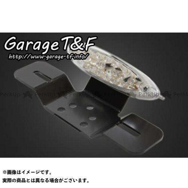 ガレージティーアンドエフ 汎用 テール関連パーツ スモールスネークアイテールランプ(クリアーレンズ仕様)LED ガレージT&F