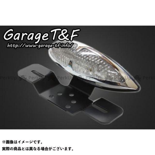 ガレージティーアンドエフ 汎用 テール関連パーツ グラステールランプ(クリアーレンズ仕様)LED ガレージT&F