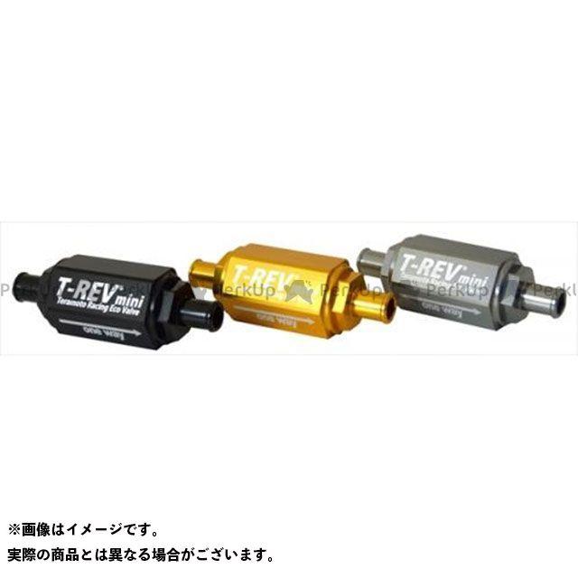 TERAMOTO 汎用 その他エンジン関連パーツ T-REVmini ブラック φ9 0.07 テラモト