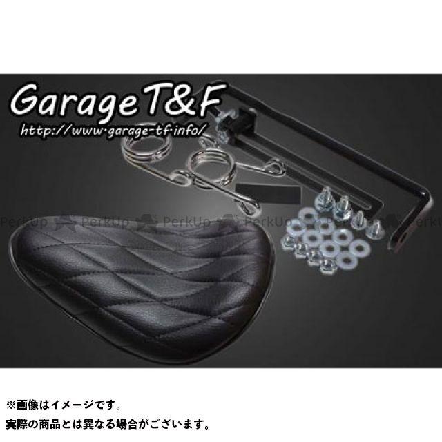 シート関連パーツ ソロシート(ダイヤ)ブラック&スプリングマウントキット ガレージT&F ビラーゴ250(XV250ビラーゴ) T&F