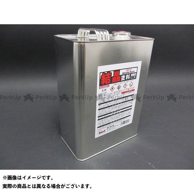 カーベック 塗料・ペイント 結晶塗料 カラー:赤色 内容量:4L缶 CARVEK