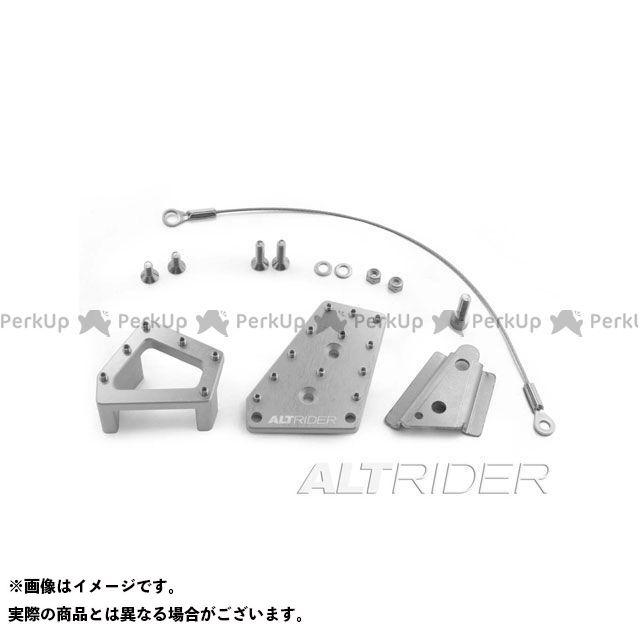ALTRIDER R1200GS R1250GS その他ブレーキ用パーツ デュアルコントロールブレーキシステム BMW R1200GS LC/R1250GS カラー:シルバー アルトライダー