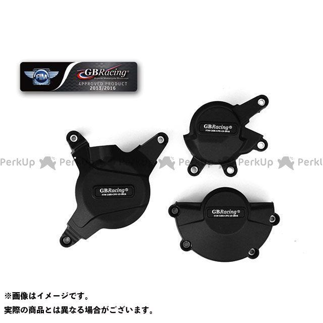 GBRacing CBR600RR ドレスアップ・カバー エンジンカバーセット  GBRレーシング
