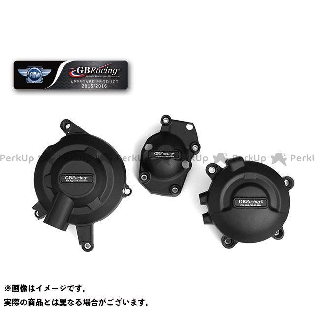 GBRレーシング GBRacing ドレスアップ・カバー エンジンカバーセット