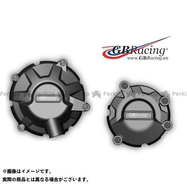 GBRacing F3 675 ドレスアップ・カバー エンジンカバーセット GBレーシング