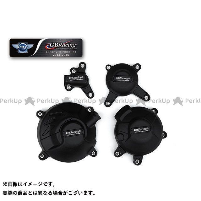 GBRacing MT-09 ドレスアップ・カバー エンジンカバーセット