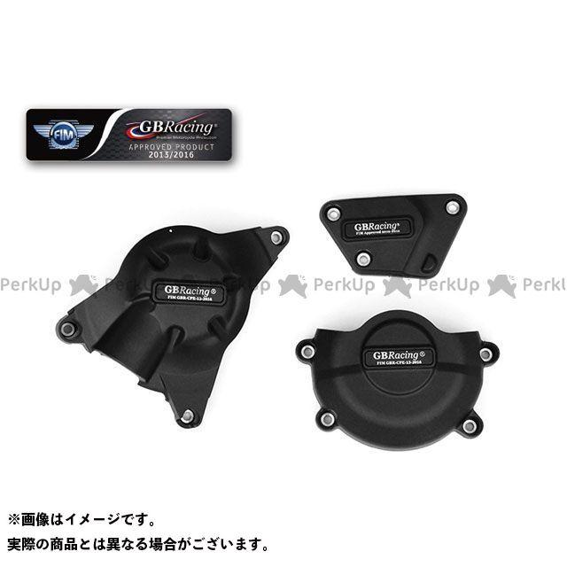 【エントリーで更にP5倍】GBRacing YZF-R6 ドレスアップ・カバー エンジンカバーセット GBレーシング