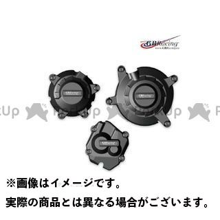 GBRacing ニンジャZX-10R ドレスアップ・カバー エンジンカバーセット  GBRレーシング