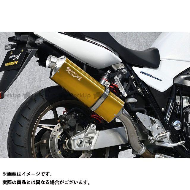 YAMAMOTO RACING マフラー本体 18~CB1300SB/SF SPEC-A SLIP-ON UP-TYPE-S ゴールド ヤマモトレーシング