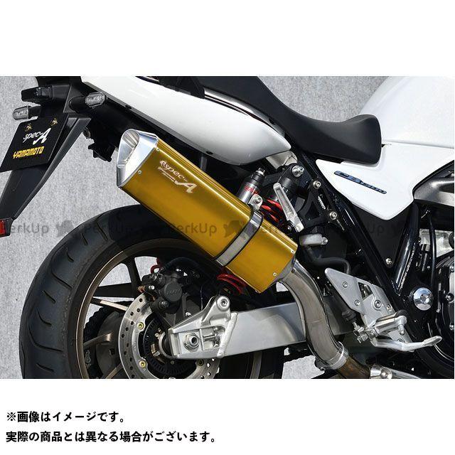 YAMAMOTO RACING マフラー本体 18~CB1300SB/SF SPEC-A SLIP-ON UP-TYPE-SA ゴールド ヤマモトレーシング