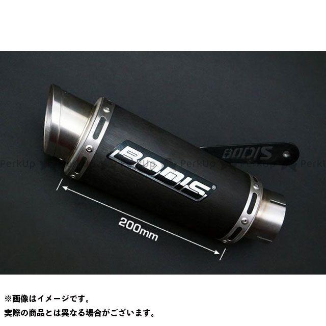 【エントリーで更にP5倍】BODIS S1000RR マフラー本体 GPC-R スリップオン・ステンレスブラック|BS1000RR-005 ボディス