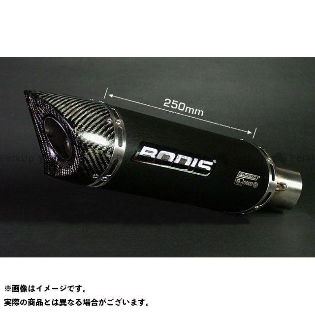 【無料雑誌付き】BODIS CBR600RR マフラー本体 オーバル Q1-S スリップオン・ステンレスブラック|HCBR600-024 ボディス