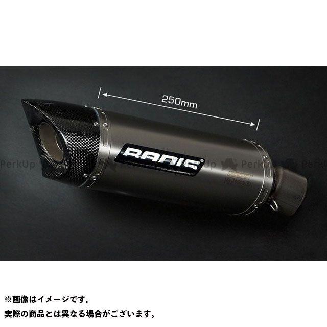 【エントリーで最大P21倍】BODIS CBR600RR マフラー本体 オーバル Q1-S スリップオン・タイタン|HCBR600-025 ボディス