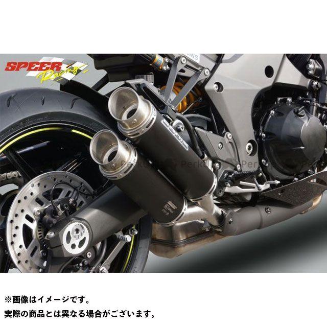 BODIS ニンジャ1000・Z1000SX Z1000 Z1000R マフラー本体 GPX2 スリップオン - セット 4-4 マフラー ステンレスブラック KZ1000-012 ボディス