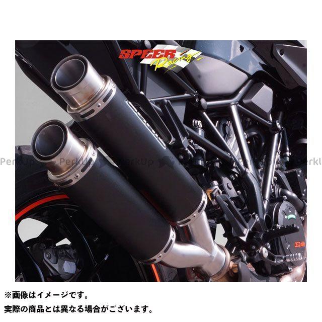 BODIS 1290スーパーデュークR マフラー本体 GPX2 スリップオンマフラー ステンレスブラック|KTSD1290-019 ボディス