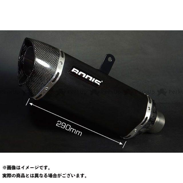 BODIS その他のモデル マフラー本体 P-TEC II 触媒リプレスメントパイプ スリップオン・ステンレスブラック|MF3-006 ボディス