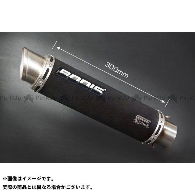 BODIS GSX-R600 GSX-R750 マフラー本体 GP1 CPL-システム 4-1 ハイ・ステンレスブラック|SGSXR600-038 ボディス