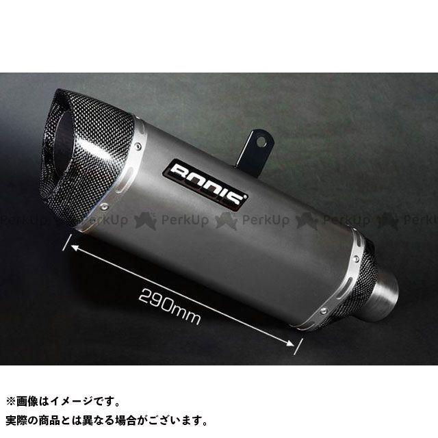BODIS GSX-R600 GSX-R750 マフラー本体 P-TEC II CPL-システム 4-1 ハイ・フルチタン|SGSXR600-034 ボディス