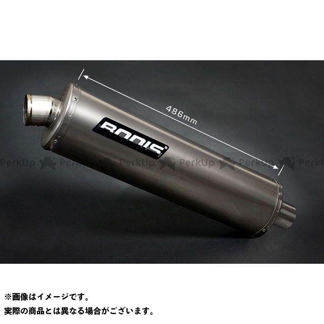 BODIS SV1000 SV1000S マフラー本体 Oval 1MK ボルトオンマフラー(キャタライザーあり)EC approved チタニウム for SV1000/S(03-) SSV1000-002 ボディス