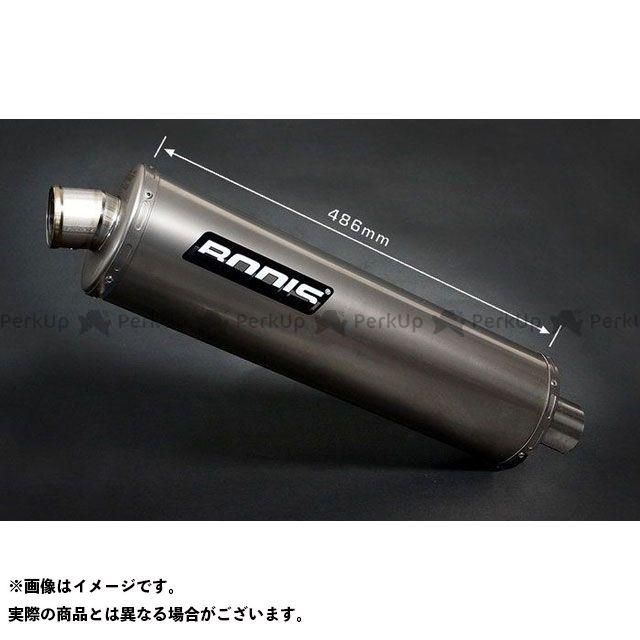 BODIS SV1000 SV1000S マフラー本体 Oval 1MK フルシステムマフラー 2in1(キャタライザーあり)EC approved チタニウム for SV1000/S(03-)|SSV1000-004 ボディス