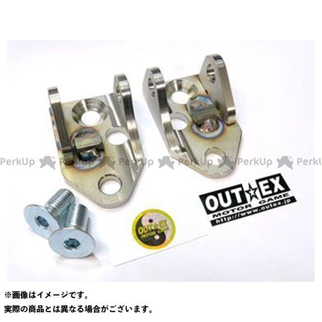【無料雑誌付き】OUTEX YZ450F その他ステップ関連パーツ 2010~YZ450Fアップステップブラケット アウテックス