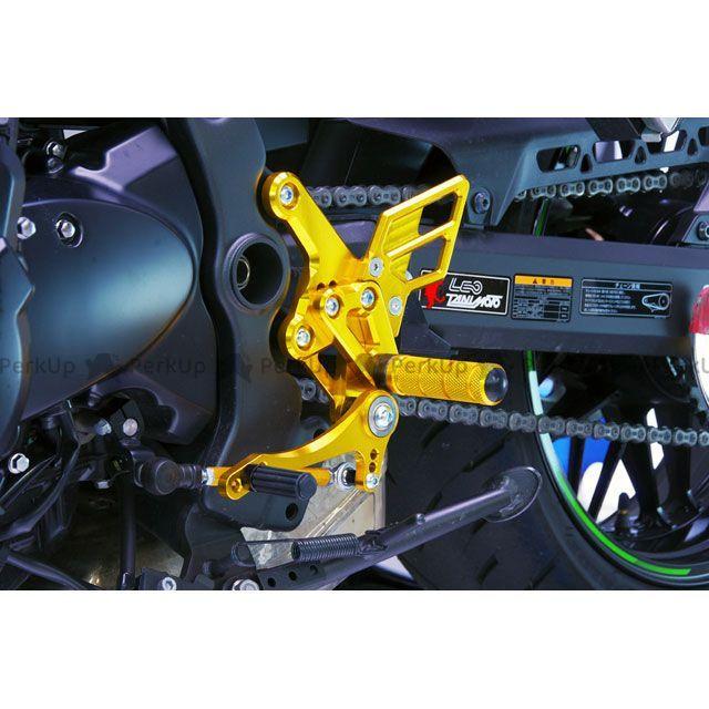 【無料雑誌付き】SANSEI RACING Z900RS Z900RSカフェ ステップ ZNICマルチステップ(ケミカルゴールド) サンセイ