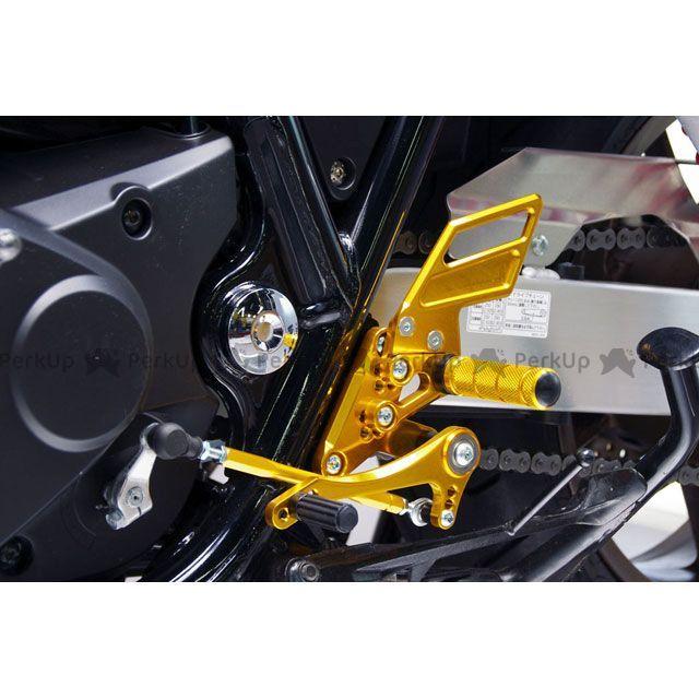 【無料雑誌付き】SANSEI RACING CB1300スーパーボルドール CB1300スーパーフォア(CB1300SF) ステップ ZNICマルチステップ(ケミカルゴールド) サンセイ