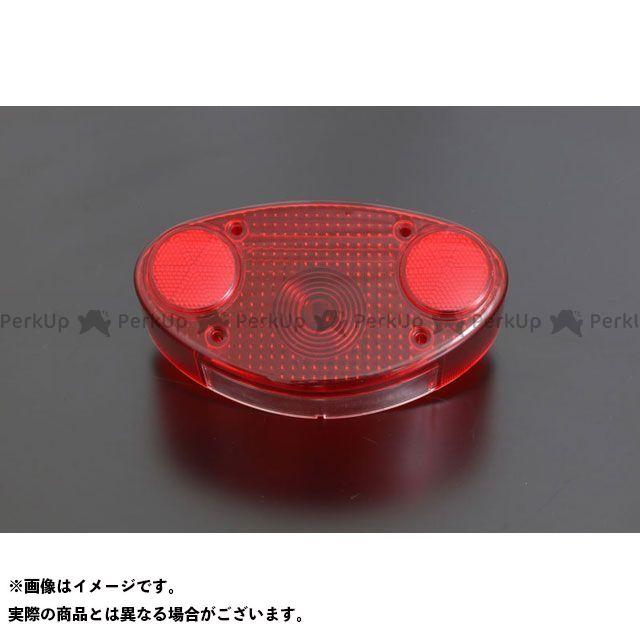 ピーエムシー PMC 誕生日プレゼント 今ダケ送料無料 テール関連パーツ レンズのみ 電装品 H2テール