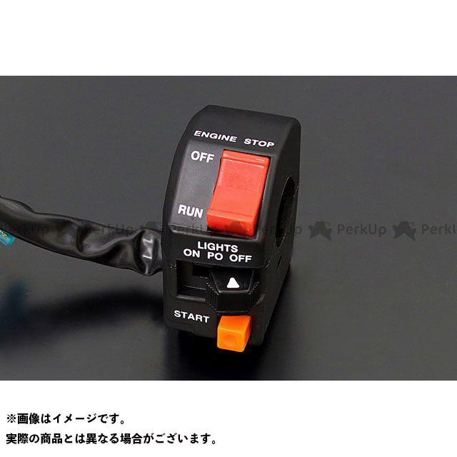 ピーエムシー ハンドル周辺パーツ OW右S/W ZX11(D3-D6) 輸出/常時点灯 PMC