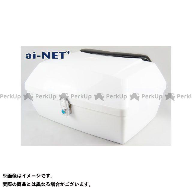 ai-net フュージョン ツーリング用ボックス リアボックス、リアキャリア フルセット 50L ホワイト フュージョン MF02(ホワイト) アイネット