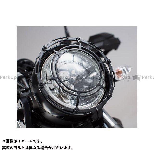 SW-MOTECH XSR700 その他電装パーツ SW モテック : ヘッドライトガードグリル ブラック、Yamaha XSR 700(16-) SWモテック