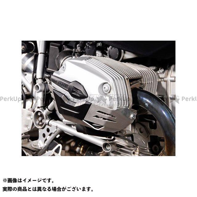 【エントリーで更にP5倍】SW-MOTECH その他フレーム関連パーツ シリンダープロテクション 左右セット -シルバー- R 1200 R(07-10) SWモテック