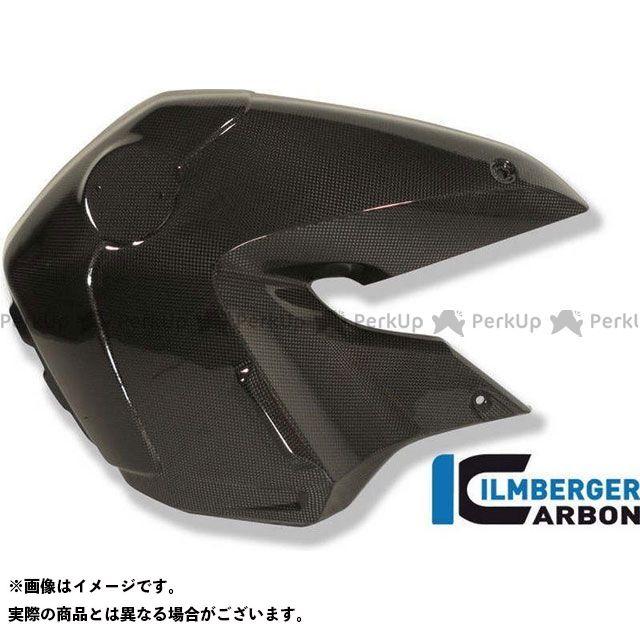 ILMBERGER R1200GS ドレスアップ・カバー タンクサイドカバー(セット) from 08 R1200GS(2008-) | TAS.065.120GS.K イルムバーガー