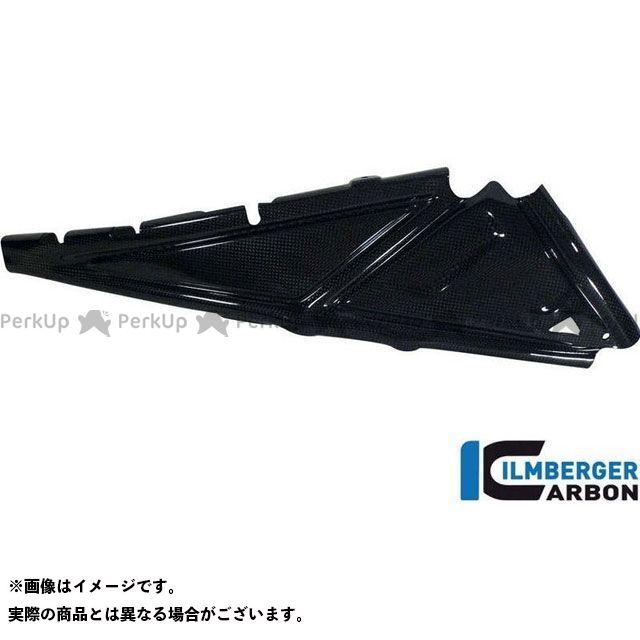 ILMBERGER R1200GS R1200GSアドベンチャー ドレスアップ・カバー サブフレームカバー 右側   RHR.014.GS12L.K イルムバーガー