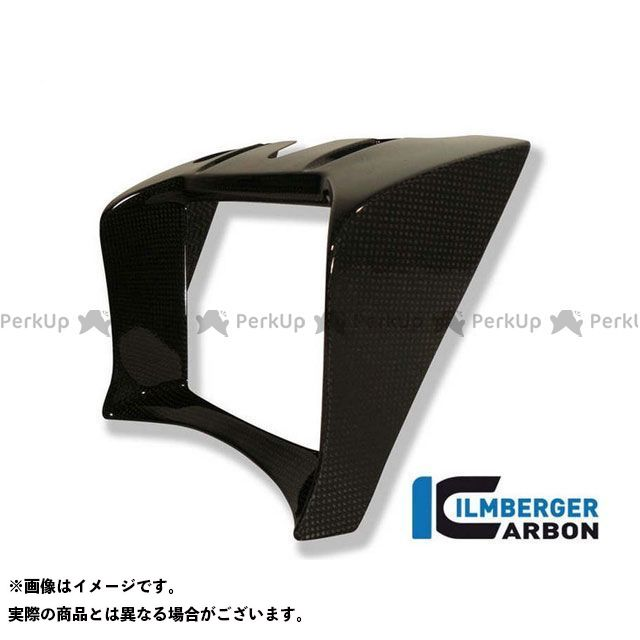 ILMBERGER R1200R ドレスアップ・カバー オイルクーラーカバー R1200R (11-) | OKA.011.R120R.K イルムバーガー